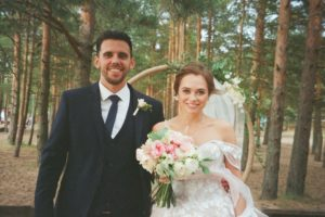 esküvő időpontja